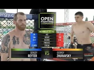 Георгий Журавский VS Сергей Рейтер | СТРАШНЫЙ НОКАУТ | OPEN FC 5 | FULL HD | 18+