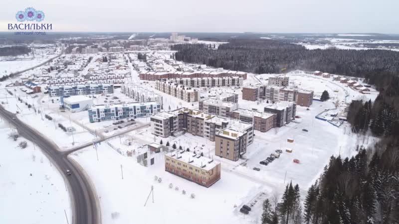 ЖК Васильки - февраль 2020 года