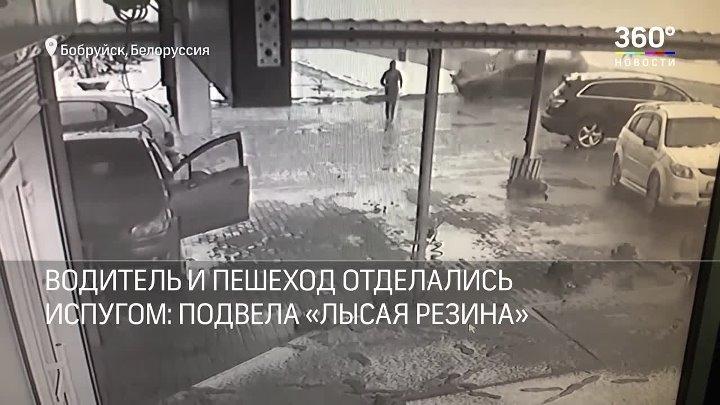Бегуна из Бобруйска чудом не раздавил кувыркающийся внедорожник