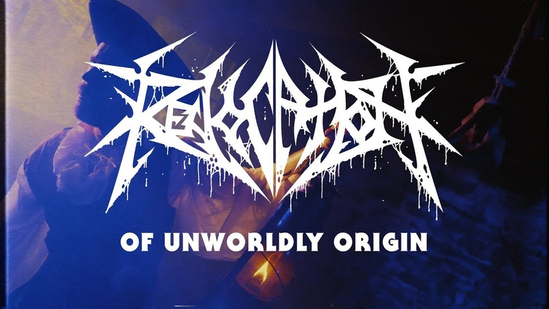 Revocation Of Unworldly Origin OFFICIAL VIDEO
